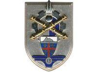 280px-Insigne_régimentaire_de_la_13e_Base_de_Soutien_du_Matériel[1]