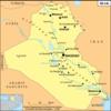 Irak-2
